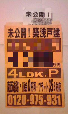 301-1_copy.jpg
