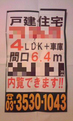 303_copy.jpg