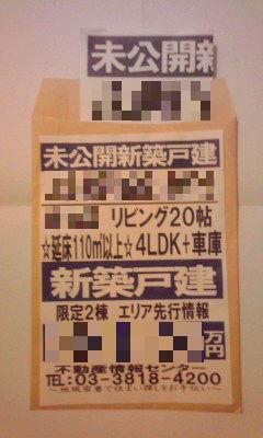 304-1_copy.jpg