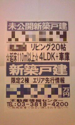 304-2_copy.jpg