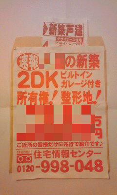 306-1_copy.jpg