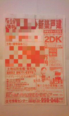306-2_copy.jpg