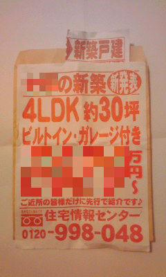 307-1_copy.jpg