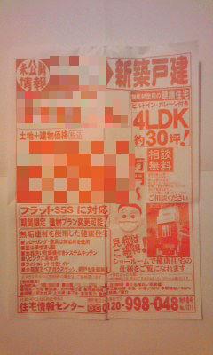 307-2_copy.jpg