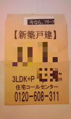 308-1_copy.jpg