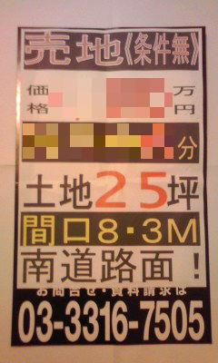 309_copy.jpg