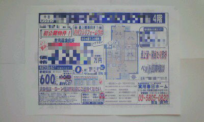 311-2_copy.jpg