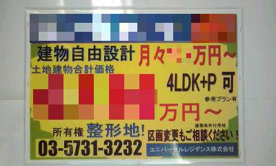 312-1_copy.jpg