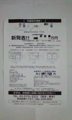 312-2_copy.jpg