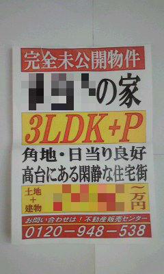 314_copy.jpg
