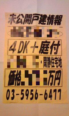 316_copy.jpg
