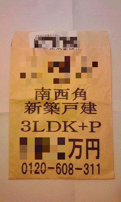 317-1_copy.jpg