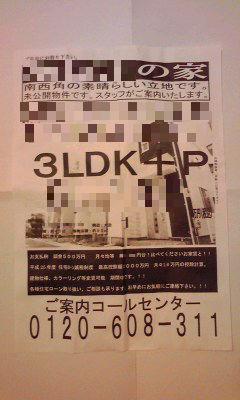 317-2_copy.jpg