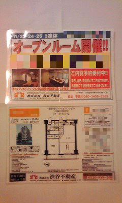 318-1_copy.jpg