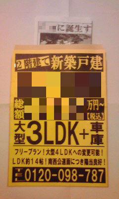 319-1_copy.jpg