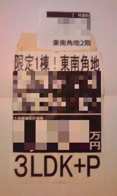 322-1_copy.jpg