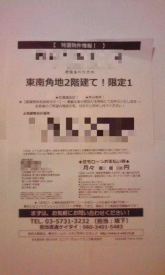 322-2_copy.jpg