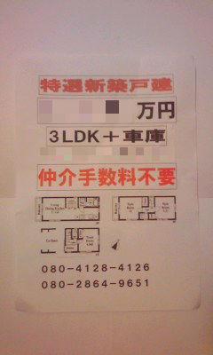 323-1_copy.jpg