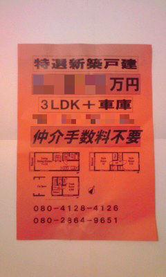 323-2_copy.jpg