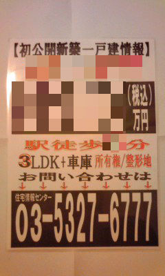 324_copy.jpg