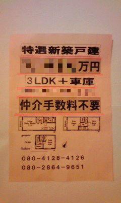 325_copy.jpg