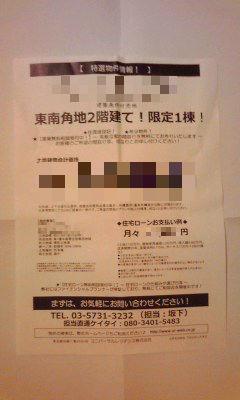 327-2_copy.jpg
