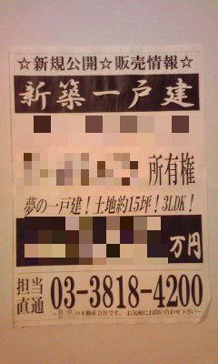 328_copy.jpg