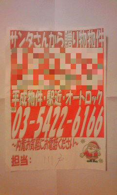 355_copy.jpg