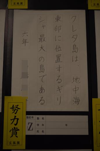 DSC_0278-1[1]