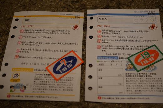bDSC_0243[1]