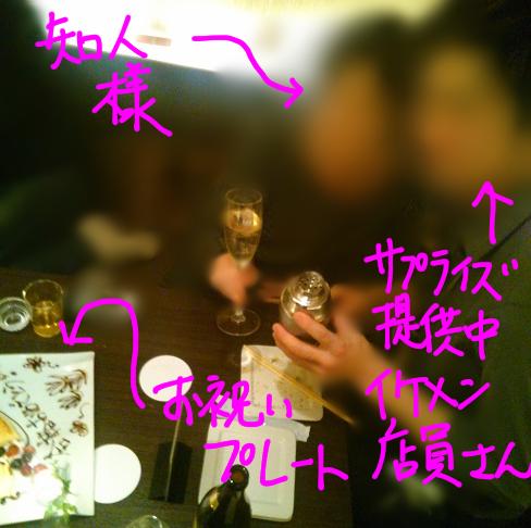 H26syukugakai03.jpg