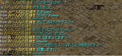 まゆゆ?2