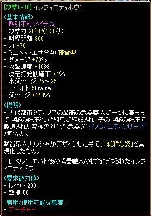 6月10日下級5