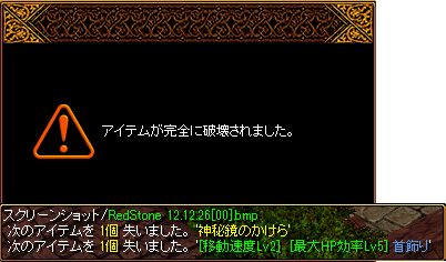 新年ギャンブル2
