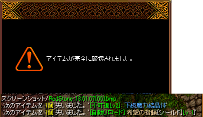新年ギャンブル10