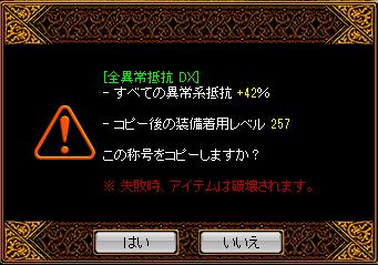 新年ギャンブル12