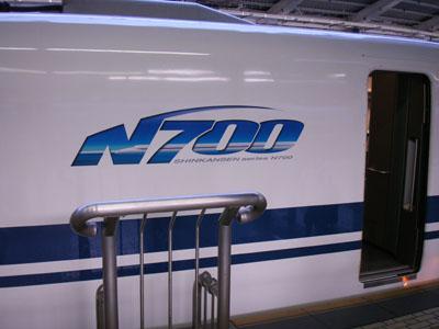 shinkansen_5