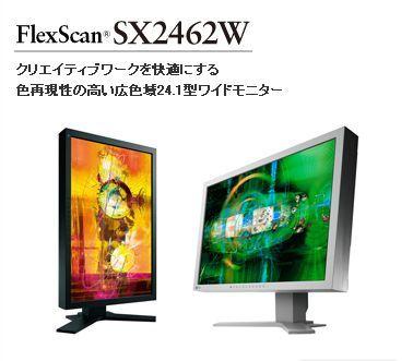 Tamanosuke -SX2462