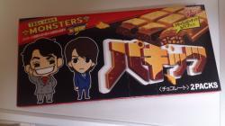 monstersチョコパッケージ表♪美味しいよ。