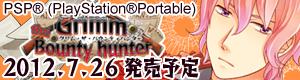 05_20120813144444.jpg