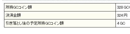 201410101605.jpg