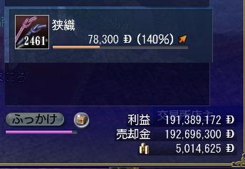 101314 222039