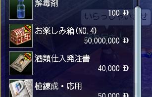 101314 223548
