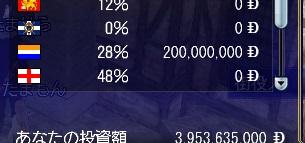 101314 223651