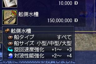 101314 223740