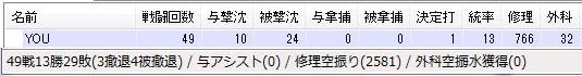 201410260227.jpg