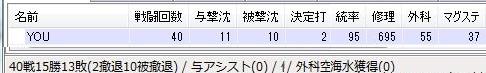 2014102623202.jpg