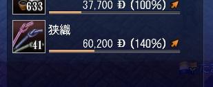 103014 162750
