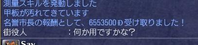 110214 070336