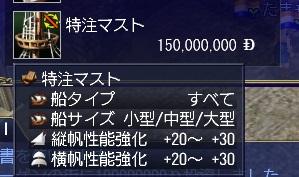 110614 222344